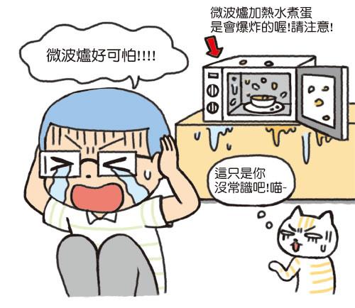 11月一個人愉快做料理_3.jpg
