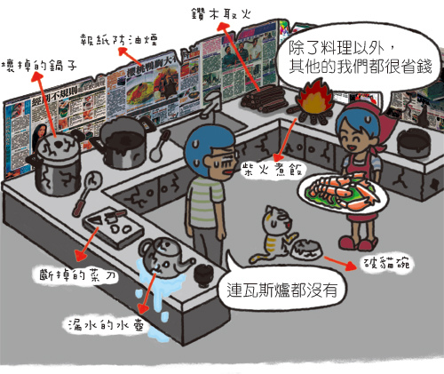 11月省錢食譜大搜查_2.jpg