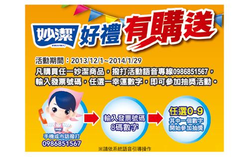 12月活動_2.jpg