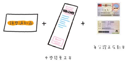 12月活動_4.jpg