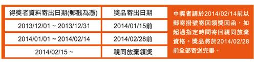 12月活動_5.jpg