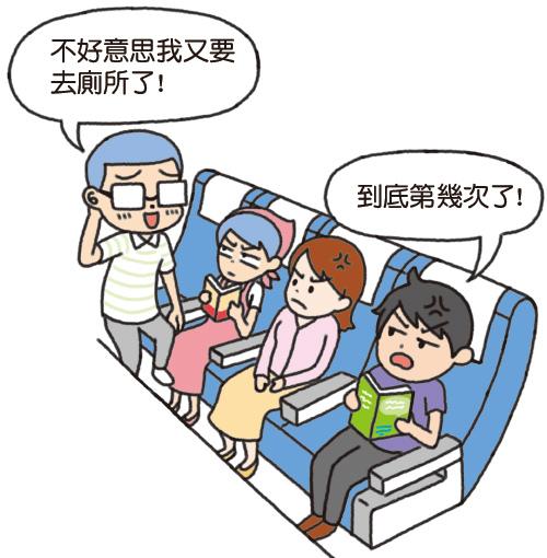 廉價航空體驗分享_3.jpg