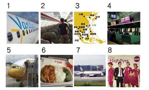 廉價航空體驗分享_4.jpg
