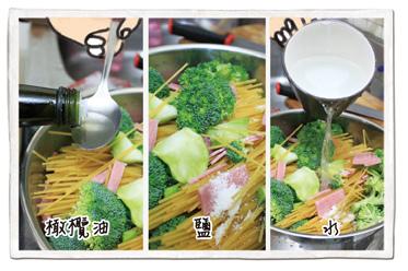 火腿青花菜義大利麵07.jpg