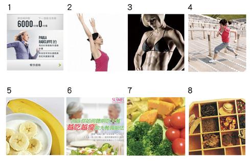 (2月小篇)過年大吃喝後要怎麼減肥05