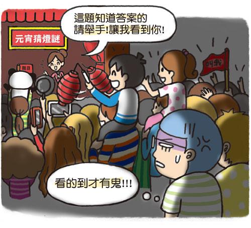 全台好吃湯圓元宵大搜查03