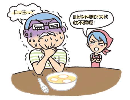 全台好吃湯圓元宵大搜查02