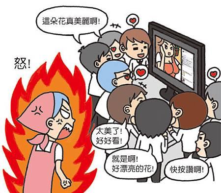 2014全臺賞花資訊_4.jpg