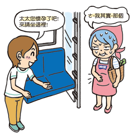 冬日肥瘦小腹大作戰-03