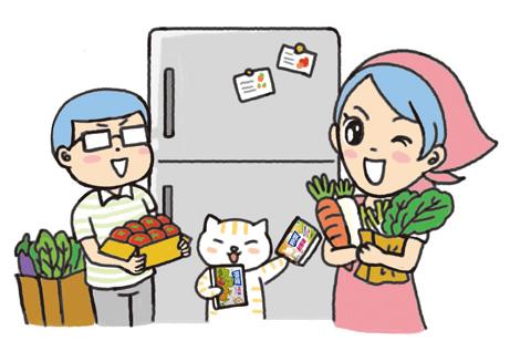 大篇-冰箱分裝保存心得分享01