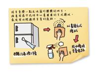 大篇-冰箱分裝保存心得分享11