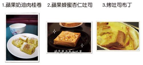 FB活動-甜點03