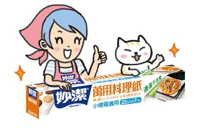 FB活動-甜點04