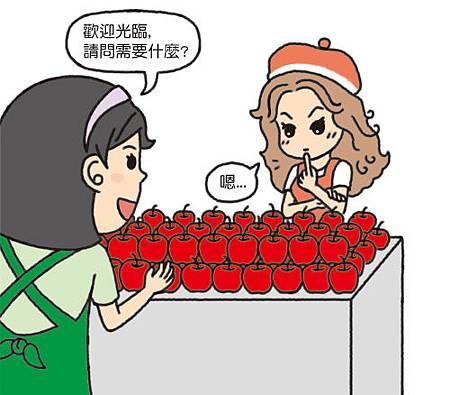 春季水果挑選撇步_1.jpg
