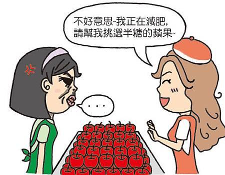 春季水果挑選撇步_2.jpg