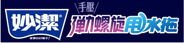 2014-09-05_030409