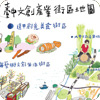 小圖標100x100_臺中文創產業
