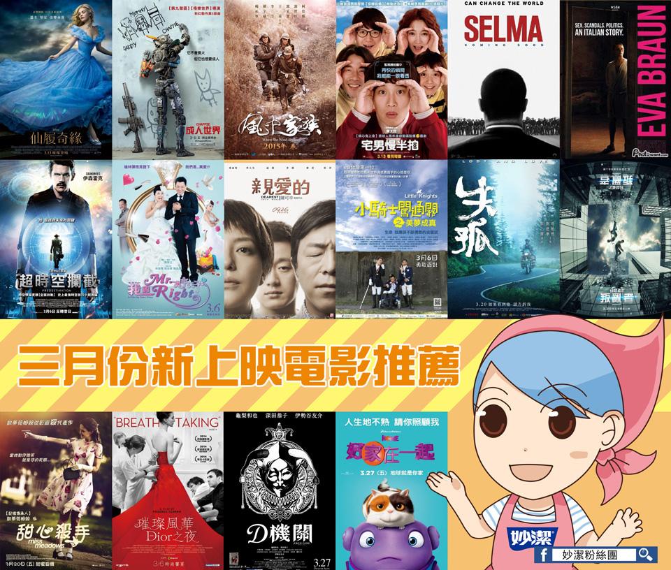 blog-0226