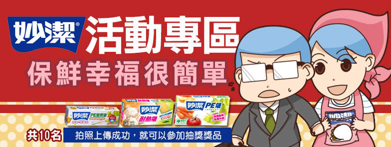 201503活動_fb_banner