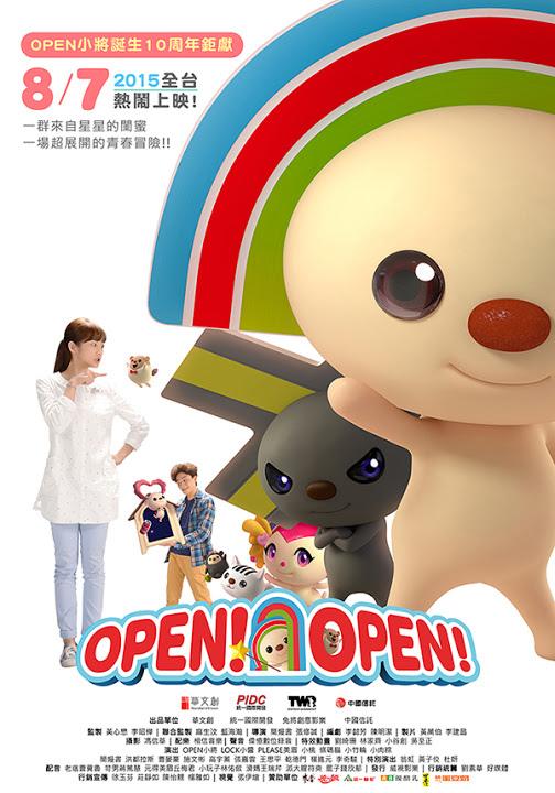 open-open-2015-8