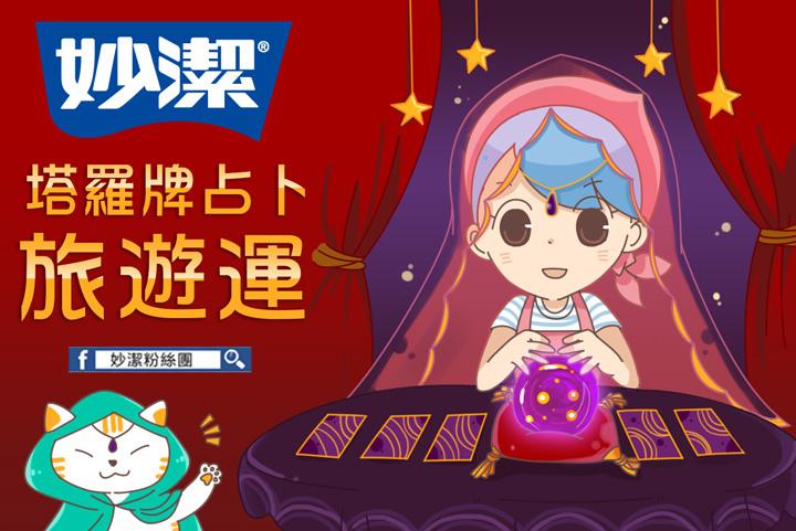 2015占卜(完稿).jpg