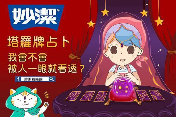 2015占卜(完稿)
