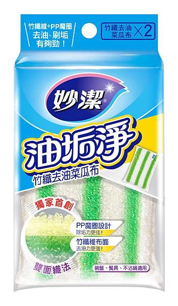 357071-妙潔竹纖去油菜瓜布-2片.jpg