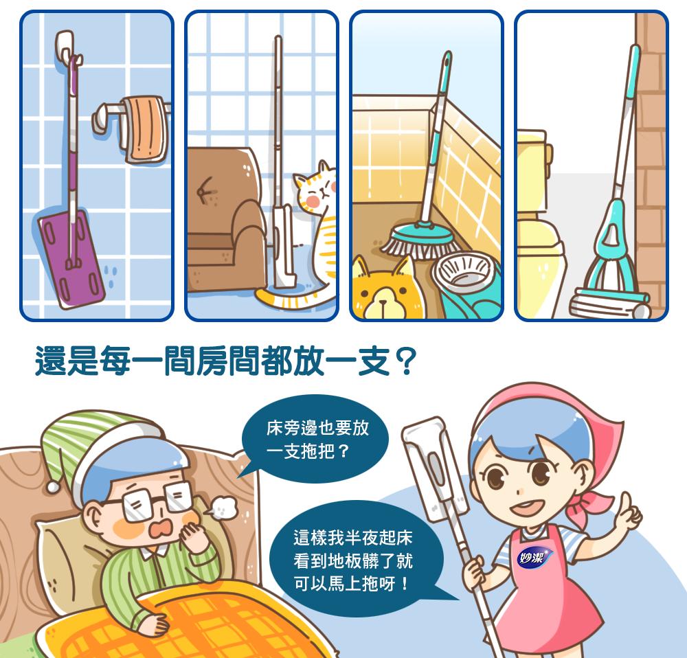 109-06-05主題活動_L-1.png