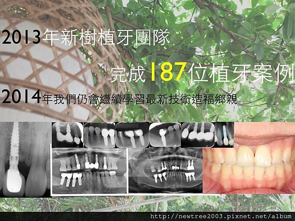網頁設計圖1.022