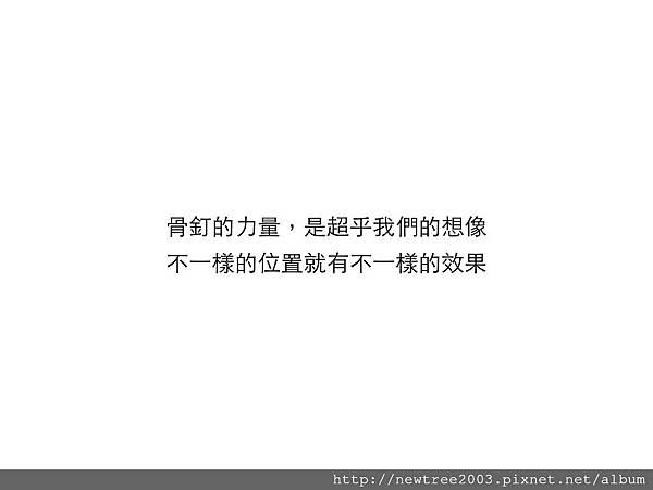 董菁菁 拷貝.003.jpeg