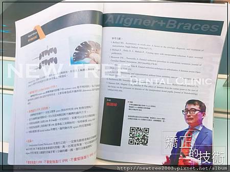 球的雜誌矯正技術.001.jpeg