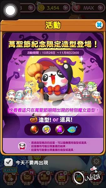 熊貓5.jpg