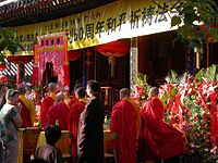 200px-Buddhism_Mass_in_Ghost_Festival