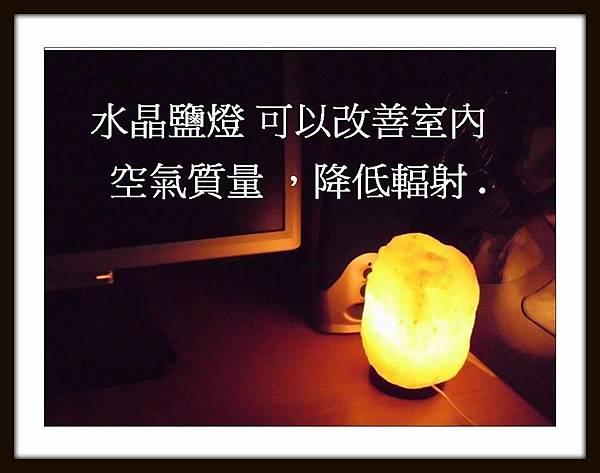 18 水晶鹽燈