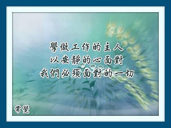 1005482_506549272764670_626441878_n (1)