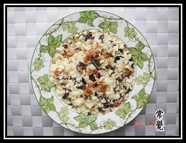 71 翡翠豆腐