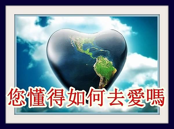 heart-earth-wallpapers.jpg