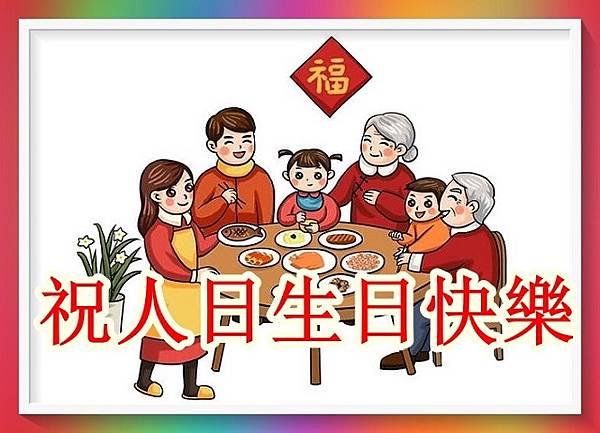 chinese-new-year-celebration-food-e1588135776739.jpg