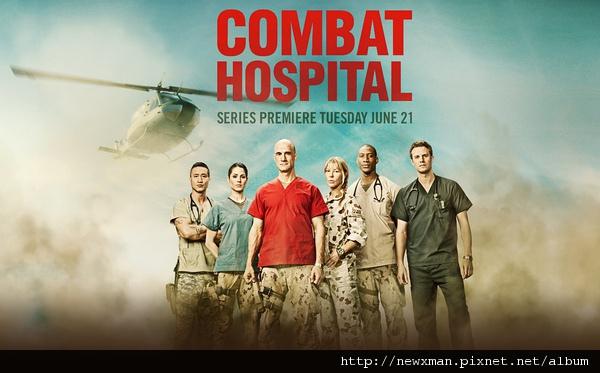 戰地醫院 第一季 1