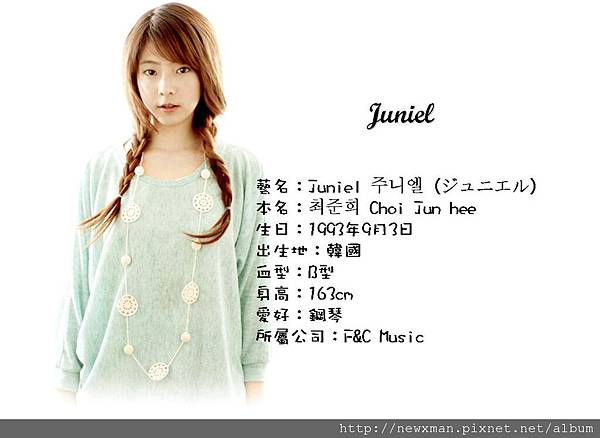 Juniel【My First June】01