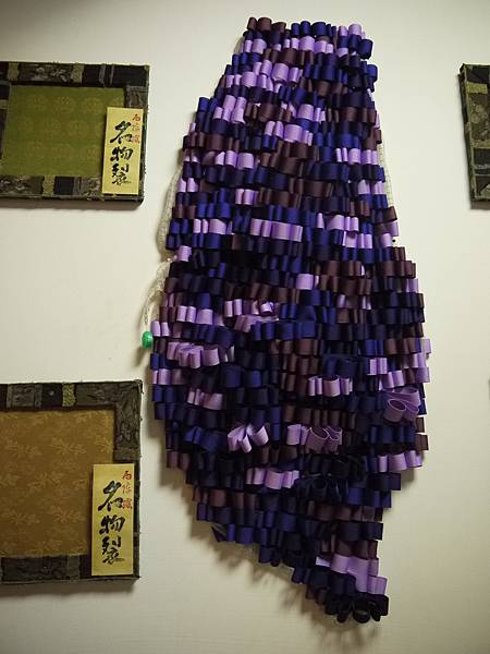 緞帶王織帶文化園區 15