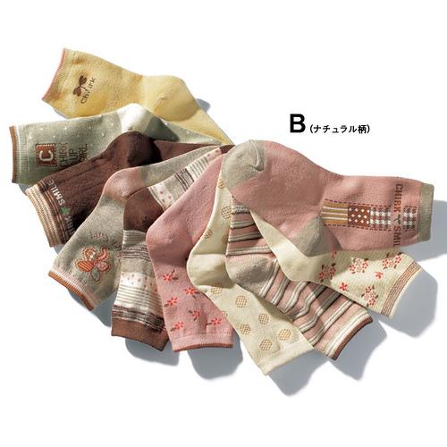 何種襪子最受你歡迎?2