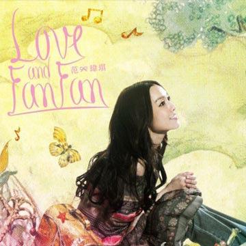 Love&FanFan.jpg