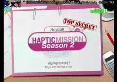 haptic mission11.bmp