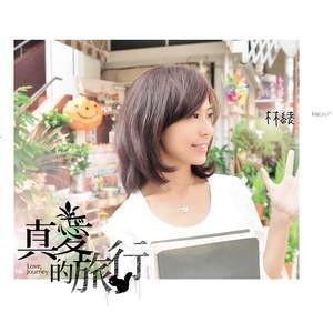 林绫3.jpg