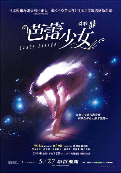 芭蕾少女 1.jpg