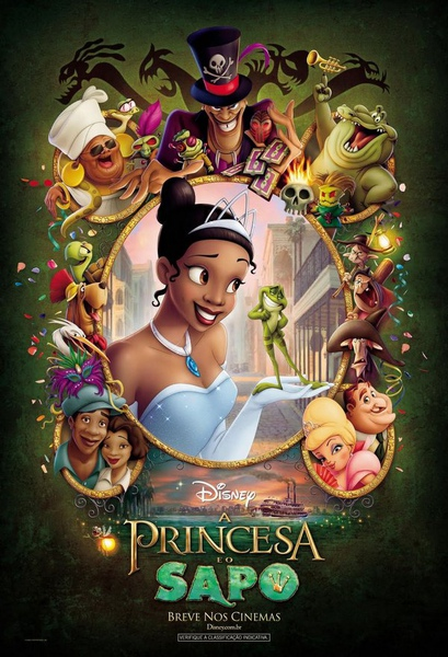 公主與青蛙 6.jpg