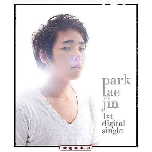 Park Tae Jin.jpg