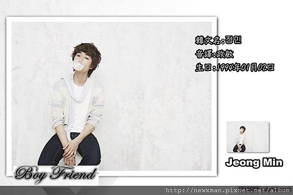 Boy Friend 6.jpg