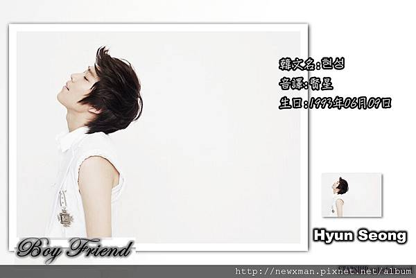Boy Friend 4.jpg